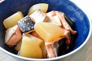 サクラマスと大根の煮物の作り方【インスタ映えレシピ】