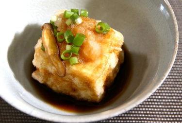 旨味たっぷり揚げ出し豆腐【インスタ映えレシピ】