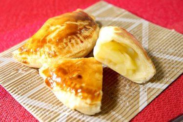 ジャムで簡単!アップルパイの作り方【インスタ映えレシピ】