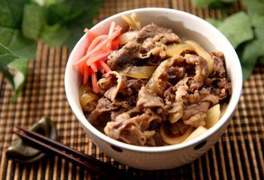 簡単王道の味♪牛丼の作り方【インスタ映えレシピ】