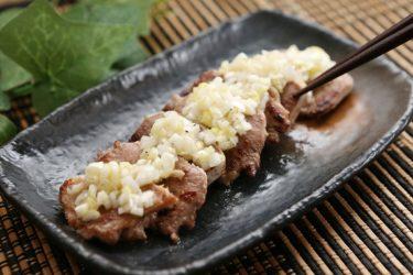 安くて美味しいおつまみ!豚タンのネギ塩炒め【インスタ映えレシピ】