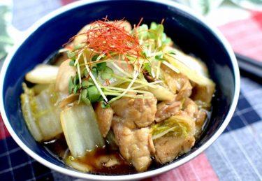 ごはんにぴったり♪鶏肉と白菜のオイスター炒め【インスタ映えレシピ】