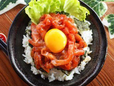 簡単やみつき!マグロのユッケ丼【インスタ映えレシピ】